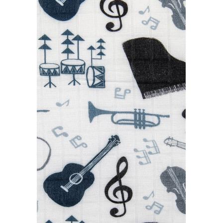 Lot de 3 couvertures Tula Music lessons
