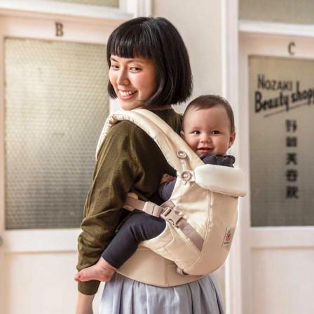 Ergobaby Adapt Naturel - Porte-bébé Évolutif